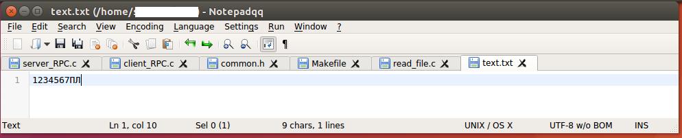 Содержимое файла text.txt